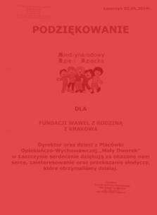 """Placówka Opiekuńczo-Wychowawcza """"Mały Dworek"""" w Łaszczynie"""